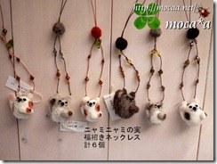 癒しの猫神=ミャミコ様,кошка,Cat【ニャミニャミの実】